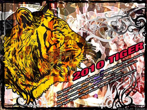 2010-tiger.jpg