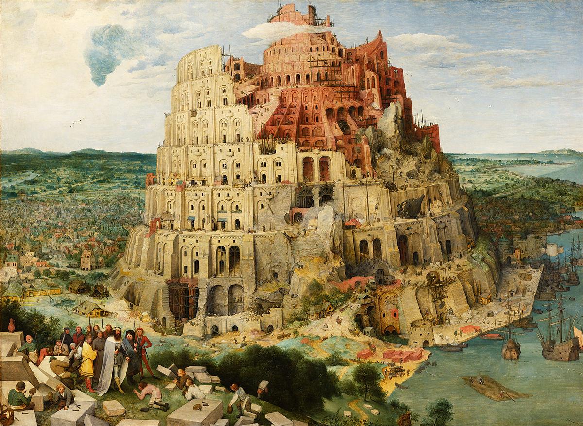 ピーテル・ブリューゲル 『バベルの塔』