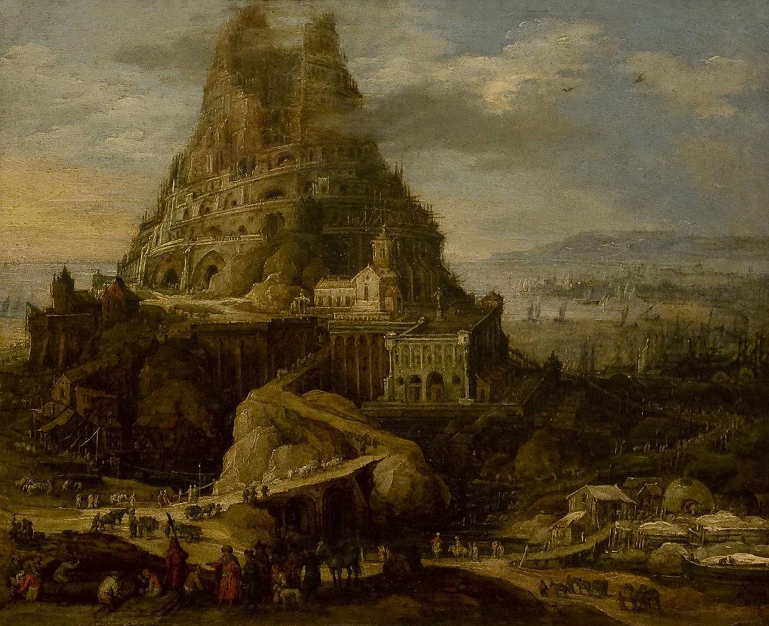 ヨース・デ・モンペル『バベルの塔』