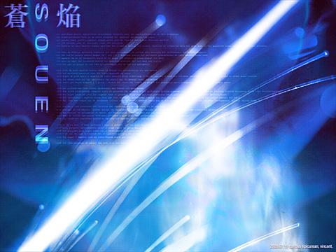 蒼焔 - SOUEN